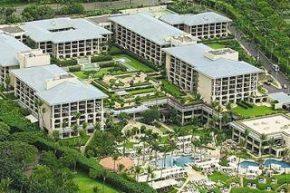 Вид на Four Seasons Resort Maui at Wailea