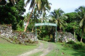 Добро пожаловать в рай