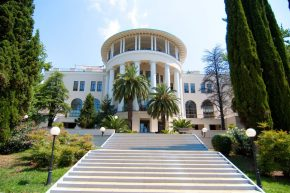 Grand Hotel & SPA Rodina, фасад, главный корпус
