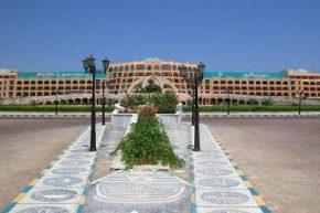 Комплекс Golden 5 Resort Hotels