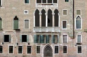 Историческое здание Donà Palace