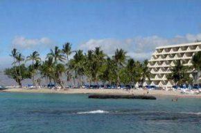 Вид на The Mauna Lani Bay Hotel and Bungalows