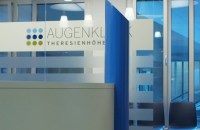 Офтальмологическая клиника Терезиенхеге