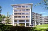 Высокогорная Клиника Давос-Вольфганг