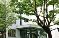 Хирургическая клиника Мюнхен–Богенхаузен