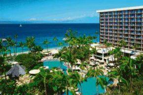 Территория The Westin Maui Resort & Spa