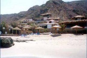 Отель Punta Sal