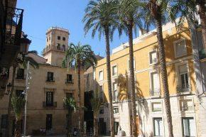 Старый город Аликанте