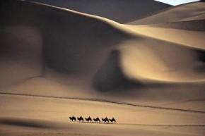 По дороге в Марокко