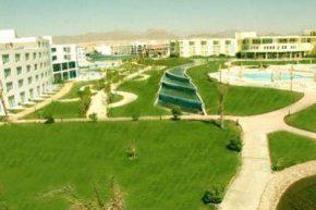 Raouf Hotels International