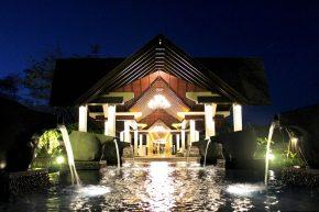 The H Resort Beau Vallon, Seychelles