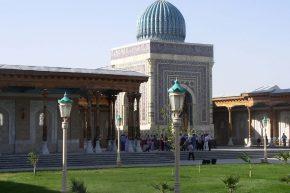 Комплекс Имама аль-Бухари