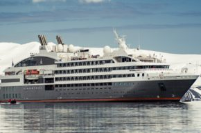 Мега-яхта L'Austral