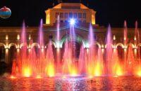 «Поющие фонтаны» Еревана
